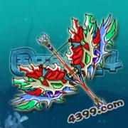 国王的勇士4红晶弓
