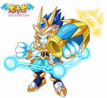 龙斗士水瓶星神图片
