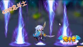 龙斗士魔剑士技能解析