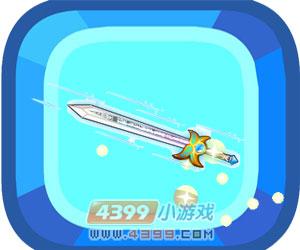 奥比岛飞天御剑图鉴及获得方法