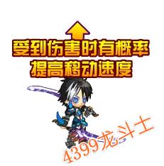 龙斗士狂魔剑士魔力极速
