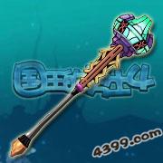 国王的勇士4紫电法杖
