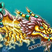 国王的勇士4黄金祥龙坐骑