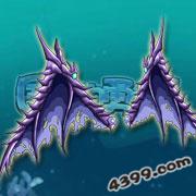 国王的勇士4骨鱼翼