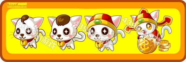 奥比岛小财猫-小财神变异进化图鉴及获得方法