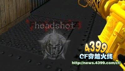 cf爱拍莫言生化酒店_CF机械骷髅击杀图标下载_4399CF穿越火线