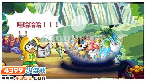 奥比岛幻影衣仙变身