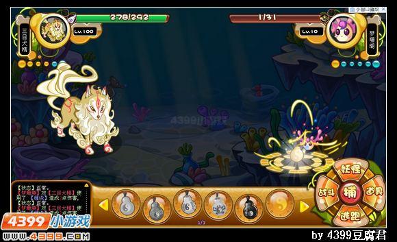卡布西游珊瑚公主在哪 怎么抓