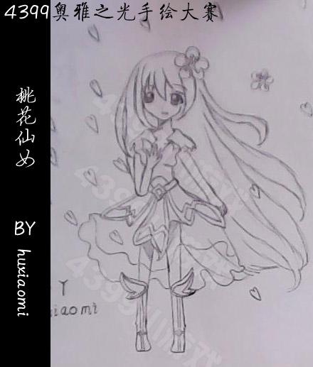 手绘仙女铅笔画