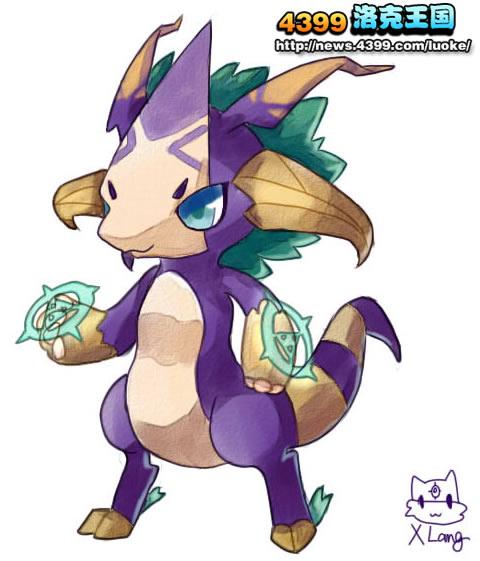 洛克王国紫霸龙水彩画 4399小狼