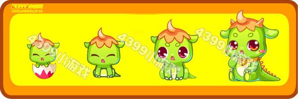 奥比岛小绿龙-贪吃小剑龙变异进化图鉴及获得方法