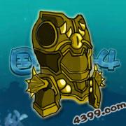 国王的勇士4金身龙鱼衣