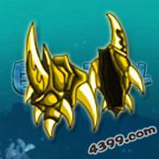 国王的勇士4金身骨鱼肩