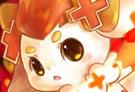 洛克王国圣光火娃之火 4399-49