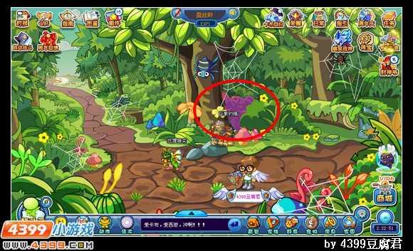卡布西游紫云太岁在哪里?怎么打?