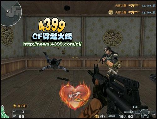 cf爱拍莫言生化酒店_CF火焰心击杀图标下载_4399CF穿越火线