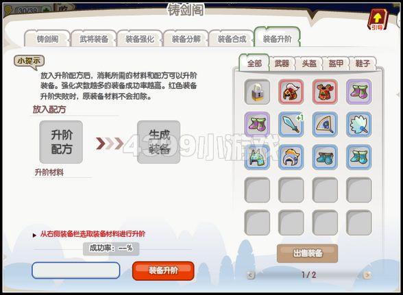 大红鹰平台网址