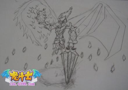 龙斗士手绘末日守卫超进化