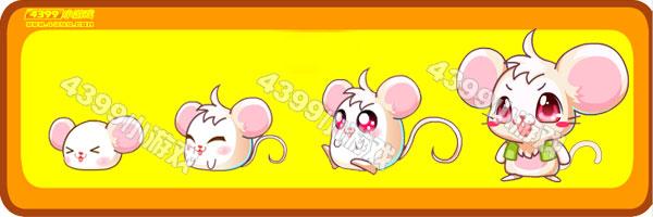 奥比岛小圆鼠-甜甜鼠变异进化图鉴及获得方式