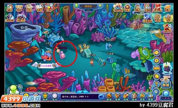 卡布西游浪锤章鱼在哪 怎么抓