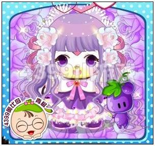 紫色女生头像 梦幻