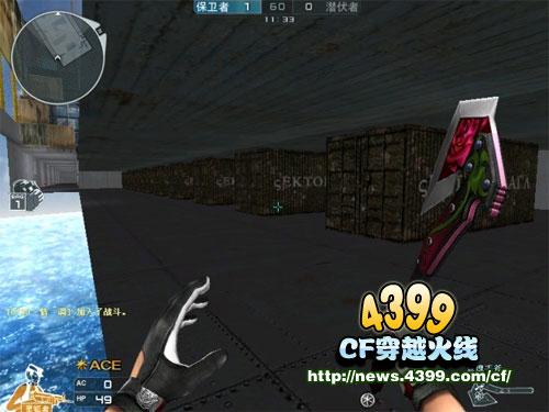 cf莫言解说高跳教学_CF火线教程 运输船BUG小技巧_4399CF穿越火线