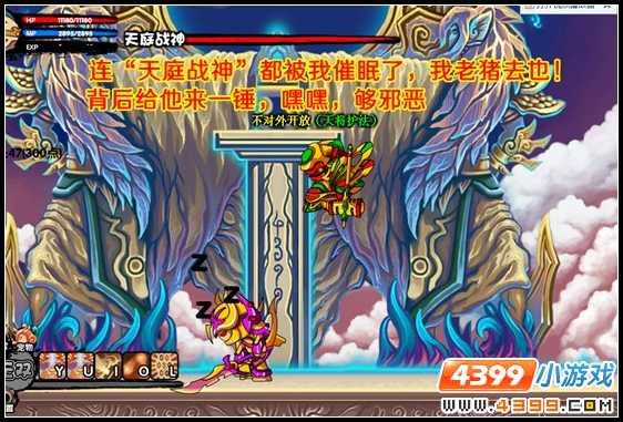 造梦西游3V7.1版本更新公告