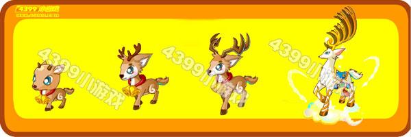奥比岛小仙鹿-锦云仙鹿变异进化图鉴及获得方法