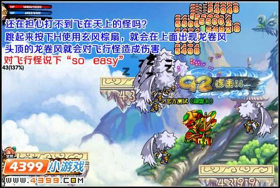 造梦西游3V7.2版本更新公告