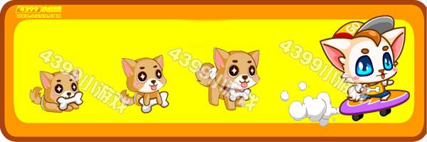 奥比岛小GO狗-GOGO狗变异进化图鉴及获得方法