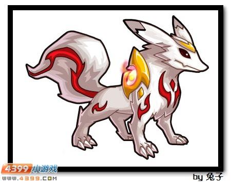 赛尔号妖狐精灵进化全图图片