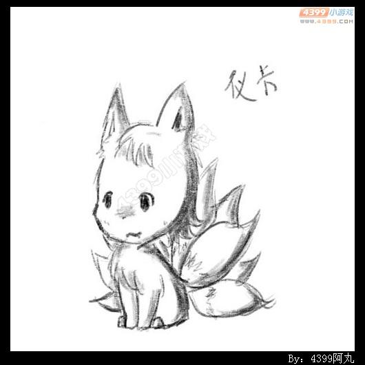 自创精灵手绘---仪卡 点击图片显示高清 好可爱呀,是不是九尾狐小