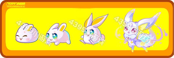 奥比岛小玉兔-天宫玉兔变异进化图鉴及获得方法