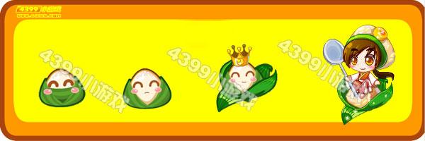 奥比岛小肉粽-肉粽小王子变异进化图鉴及获得方式