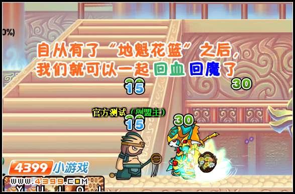 造梦西游3V7.5版本更新公告