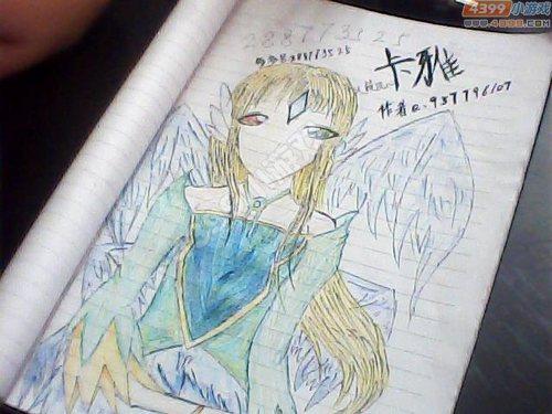 精灵手绘---卡雅公主