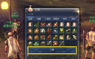 剑灵各职业武器 剑灵戒指项链