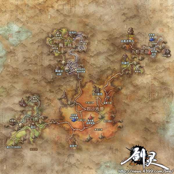 剑灵大漠地图介绍