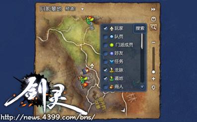 剑灵小地图功能设置 切换频道