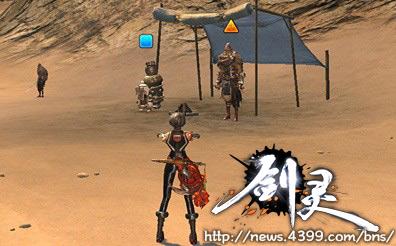 剑灵组队系统 剑灵怎么组队
