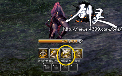 剑灵战斗系统 剑灵的战斗特色