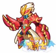 龙斗士巨蟹亚星