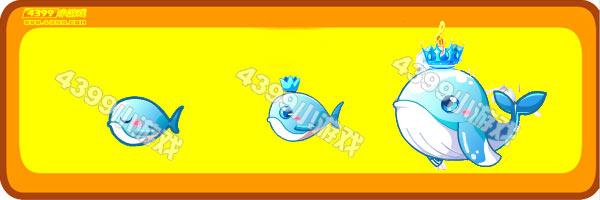 奥比岛小白鲸-仙音白鲸变异进化图鉴及获得方式