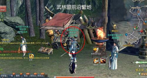 剑灵飞檐走壁任务 牛魔角获取方法