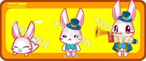 兔子演奏家