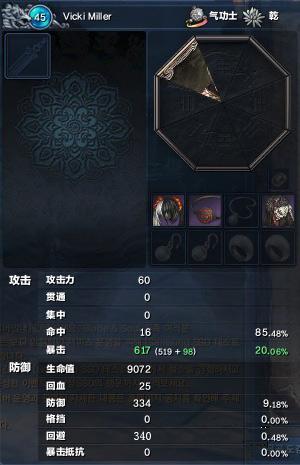 剑灵人物面板属性机制解析