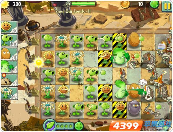 古埃及 植物/4399植物大战僵尸2古埃及截图2