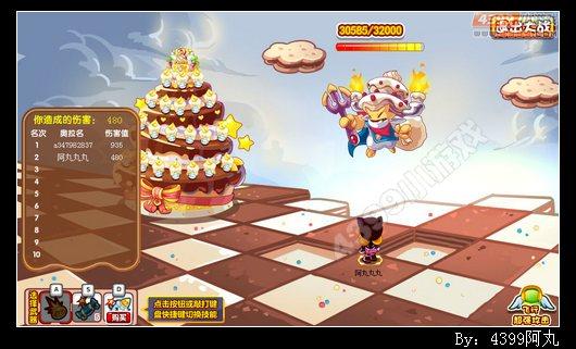 奥拉星蛋糕怪在哪 怎么得