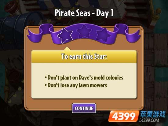 植物大战僵尸2海盗湾1攻略