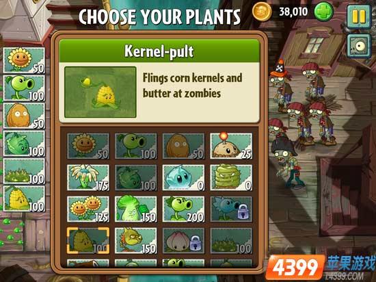 植物大战僵尸2海盗湾1关植物选择